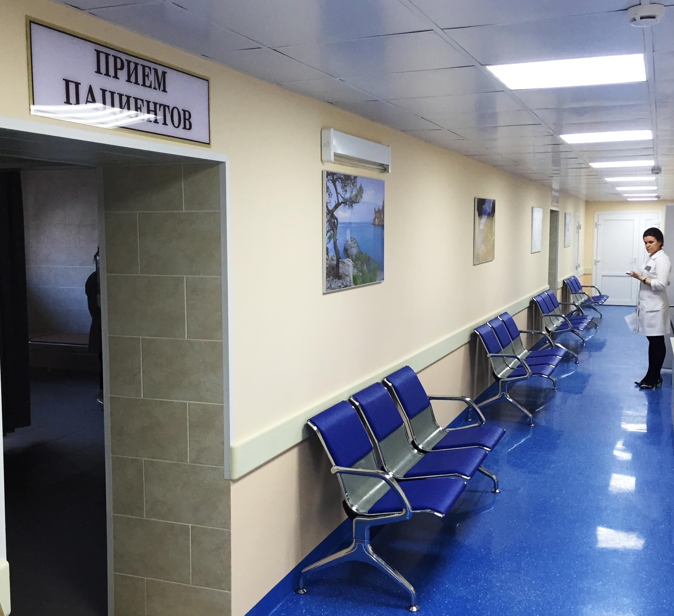 Галокамера в поликлинике отзывы
